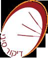 דיקור סיני - אקופונקטורה